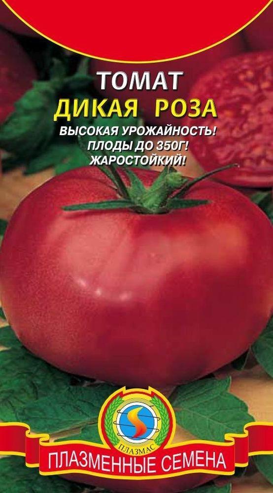 Томат Дикая роза семена
