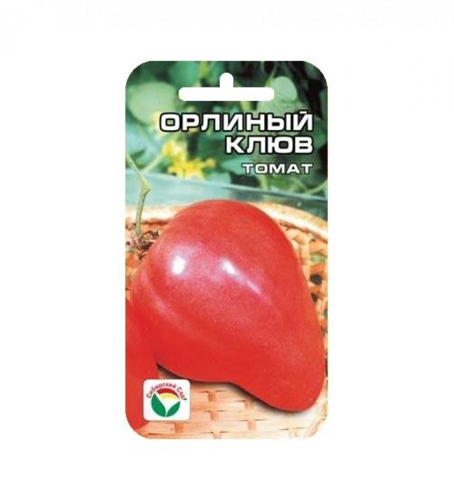 Томат Орлиный семена