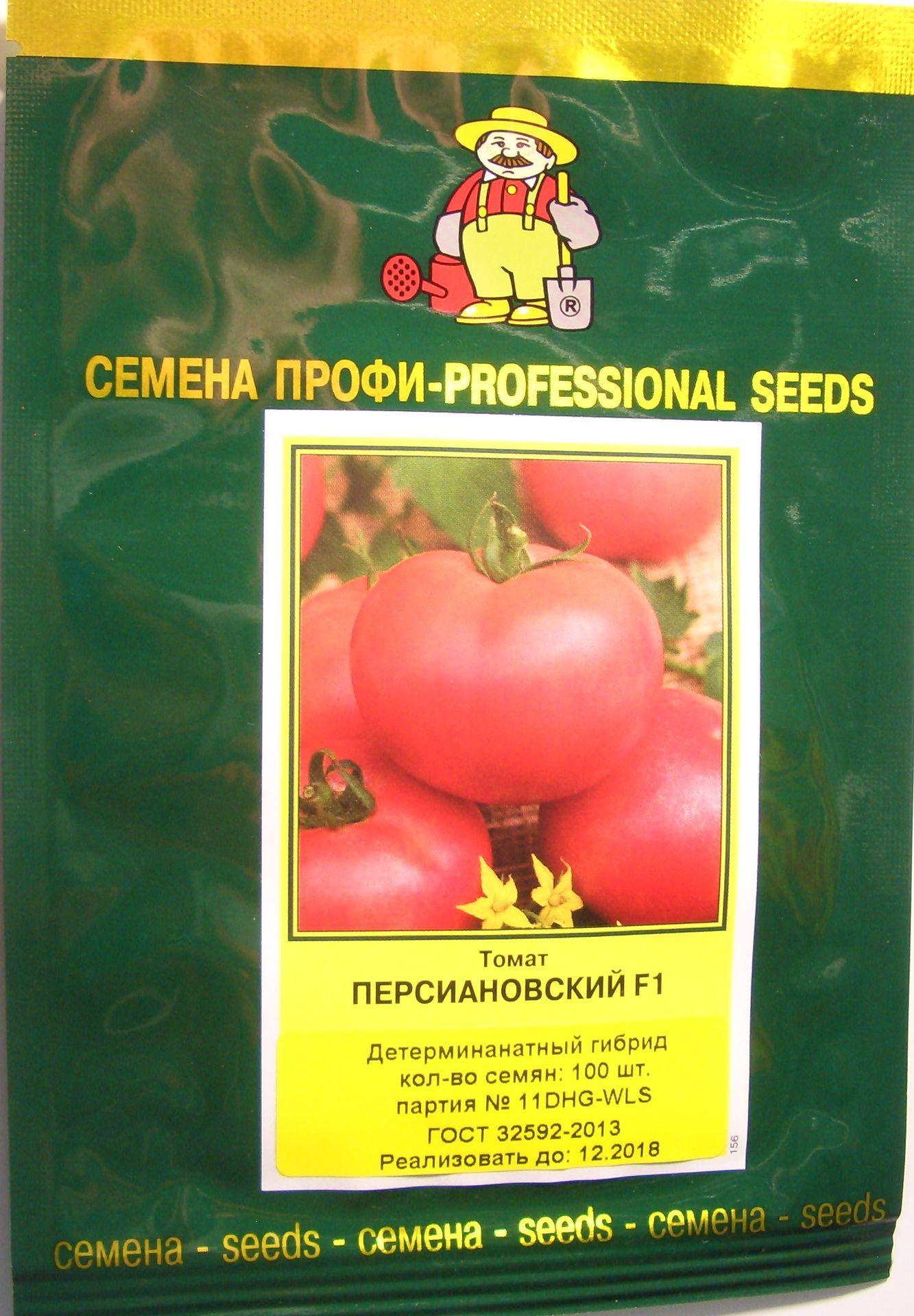 Томат Персиановский семена