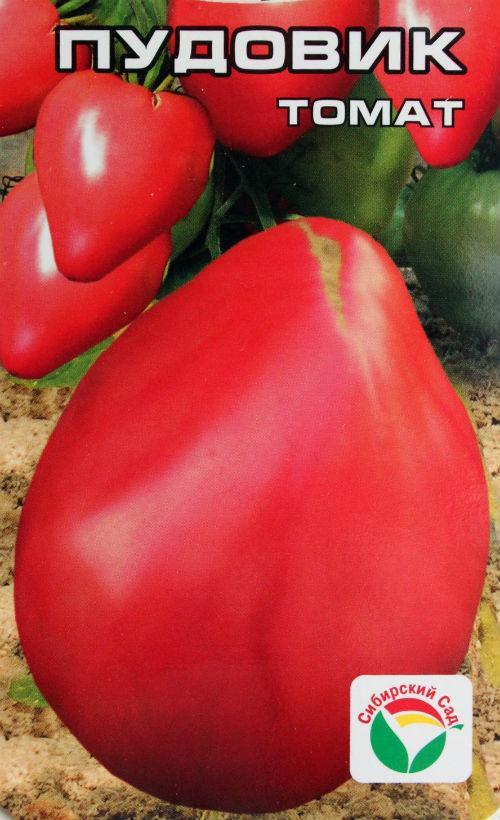 Томат Пудовик семена