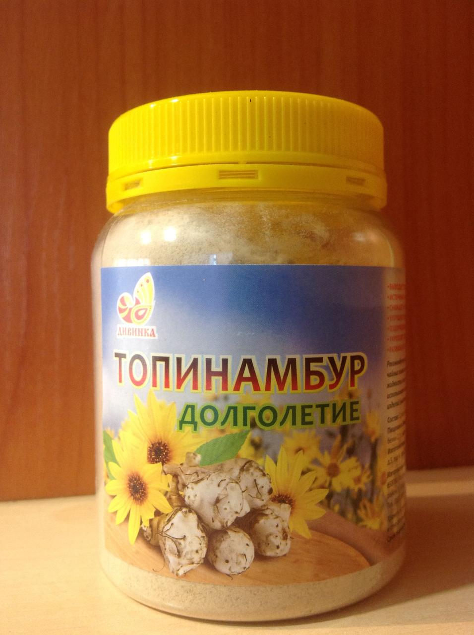 Топинамбур имеет много полезных своиств