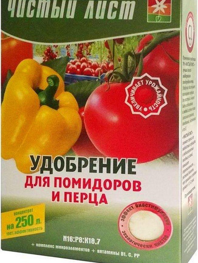 Пересадка рассады помидор в теплицу