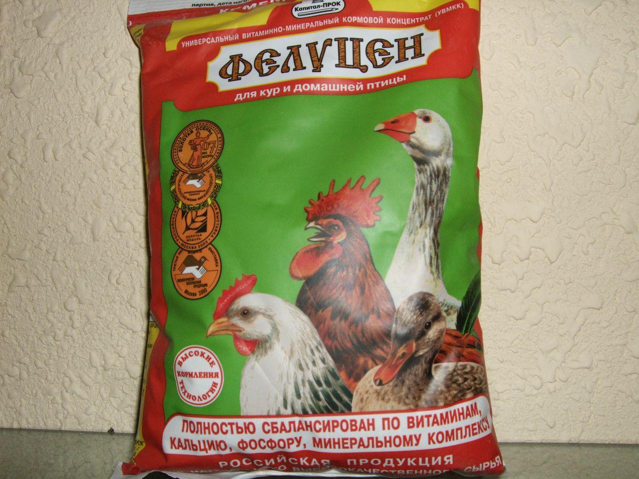 Витамины для цыплят бройлеров и натуральные добавки