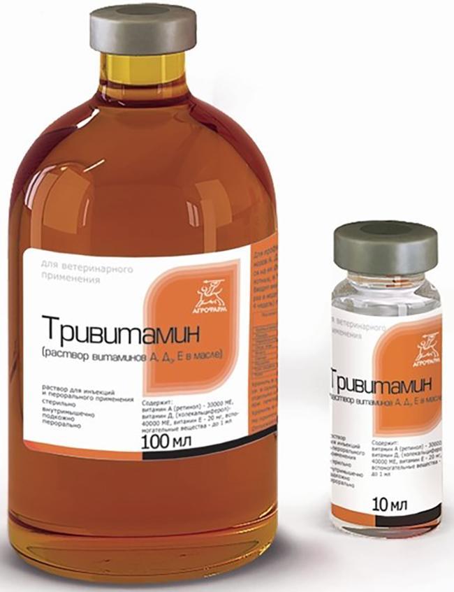 Тривит и тривитамин для животных
