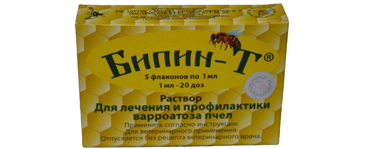 Инструкция по применению при обработке пчел Бипином